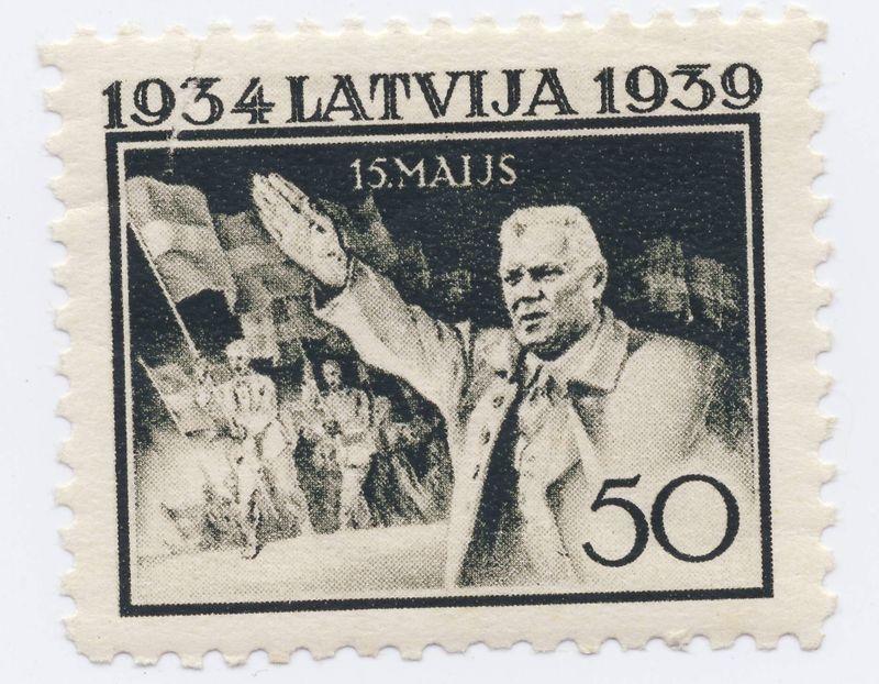 Ulmanis HAIL marka