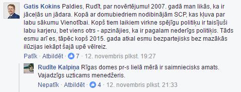 Rrud Kalp GK coments