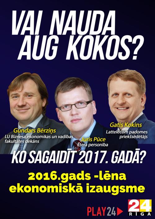GK Gundars Bērziņš Vai nauda aug kokos 29-Dec-2016