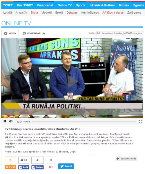 TVNET    Online TV - PVN karuseļu shēmās iesaistītas valsts struktūras. Arī VID.small