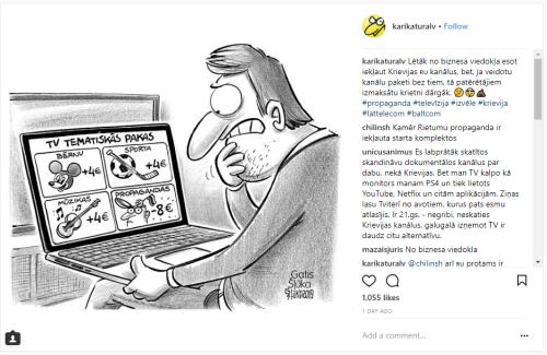 Gatis Šļūka Instagram par LTC 20-Apr-2018