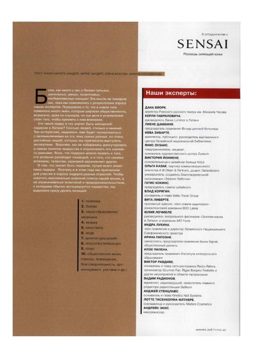 2018 09 Pastaiga.ru 46.lpp