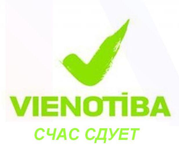 Vienotības logo SČAS SDUJET